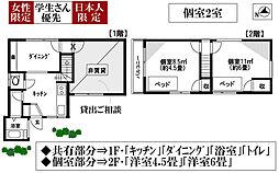 白樺の家[2F-8.5号室]の間取り