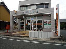 千郷郵便局(1296m)