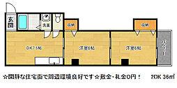 熊野マンション[2階]の間取り