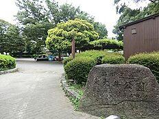 周辺環境:東大井公園