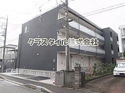 JR横浜線 淵野辺駅 徒歩12分の賃貸マンション
