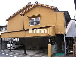 松亀荘[1階]の外観