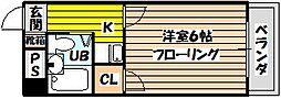ハウスアイ菅原[2階]の間取り