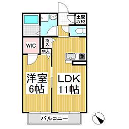 シャーメゾンカラマ[2階]の間取り