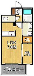 Studie 小倉離宮 5階1LDKの間取り