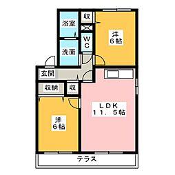 プリムヴェール[1階]の間取り