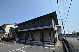 兵庫県姫路市広畑区本町1丁目の賃貸アパートの外観