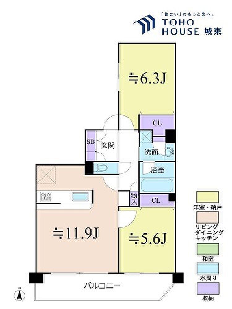間取り(2LDK・専有面積54.05平米・バルコニー面積8.72平米 )