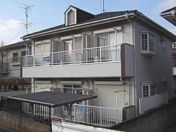 サン・ホワイティ[1階]の外観