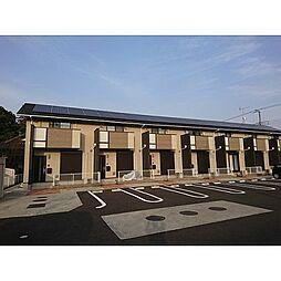 [テラスハウス] 茨城県小美玉市部室 の賃貸【/】の外観