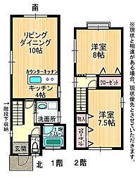 [一戸建] 栃木県鹿沼市蓬莱町 の賃貸【/】の間取り