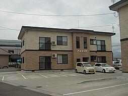 秋田県横手市条里3丁目の賃貸アパートの外観
