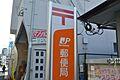 郵便局神戸御影...
