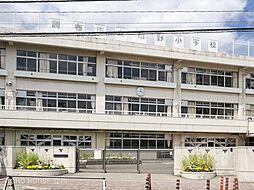 柴崎駅 5,780万円
