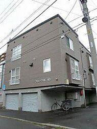 フローラル46[3階]の外観