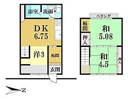 京都市上京区六軒町通一条下る三条殿町