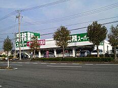 業務スーパー 土浦店(513m)