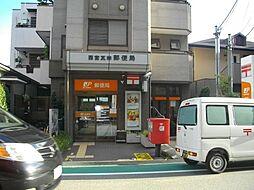 [一戸建] 兵庫県西宮市上之町 の賃貸【/】の外観