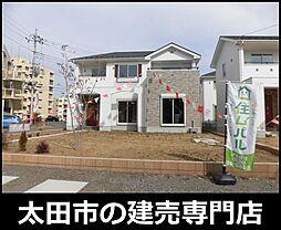 太田市富沢町