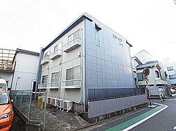 東京都足立区西新井栄町3丁目の賃貸アパートの外観