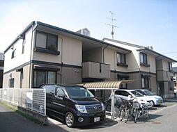 大阪府大東市灰塚4丁目の賃貸アパートの外観