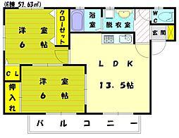 ハートランド三苫 E[1階]の間取り