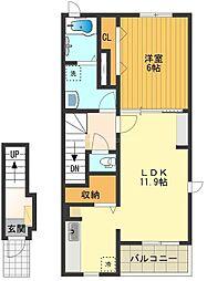ウイラニ ハウス[2階]の間取り
