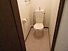 トイレ,3LDK,面積68.04m2,賃料7.8万円,バス 北海道北見バスイオン北見店下車 徒歩3分,JR石北本線 北見駅 徒歩29分,北海道北見市北進町1丁目