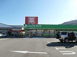 和歌山県海南市黒江の賃貸アパートの外観