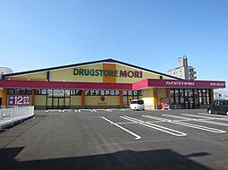 ドラッグストアモリ鳴門駅前店 253m