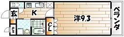 NHサンハイム[2階]の間取り