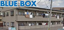 愛知県名古屋市緑区有松町大字桶狭間字生山の賃貸マンションの外観
