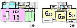 新築戸建 東月隈5丁目/2区画