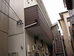 神奈川県川崎市幸区戸手2丁目の賃貸アパートの外観