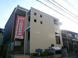 兵庫県尼崎市東園田町5丁目の賃貸アパートの外観