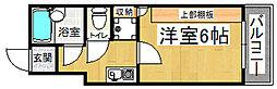 八幡ハイツ[2階]の間取り