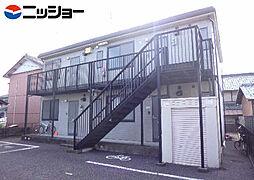 スミカA棟[2階]の外観