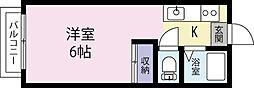 水戸駅 2.9万円