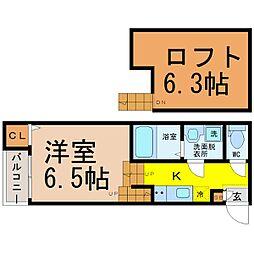 愛知県名古屋市北区大曽根1丁目の賃貸アパートの間取り