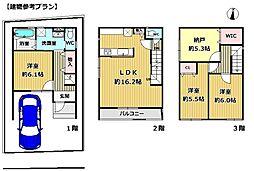 東海道・山陽本線 茨木駅 バス12分 郡下車 徒歩7分