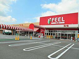 FRESH FOODS FEEL(フレッシュフーズフィール) 蒲郡店?1213m