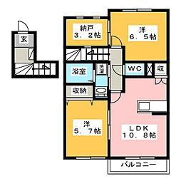 ローズスクエアC[2階]の間取り