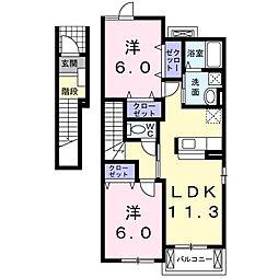ファースト ヒルズ[2階]の間取り