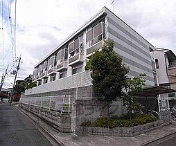 京都府京都市伏見区深草正覚町の賃貸アパートの外観