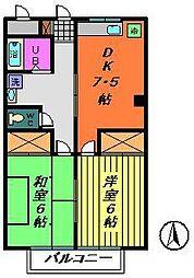 第2サニーハイツ[3階]の間取り