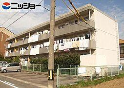 ハイツカトウ(2・3F)[3階]の外観