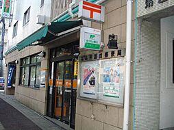 名古屋藤丘郵便局…徒歩約9分