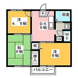 エムハイツA棟[2階]の間取り