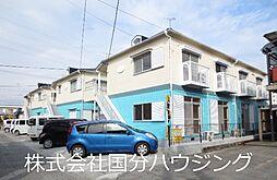 国分駅 3.2万円