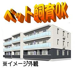 広島県東広島市西条町御薗宇の賃貸アパートの外観